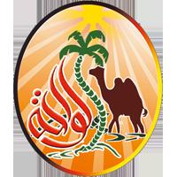 Al-Waha Restaurant مطعم الواحة